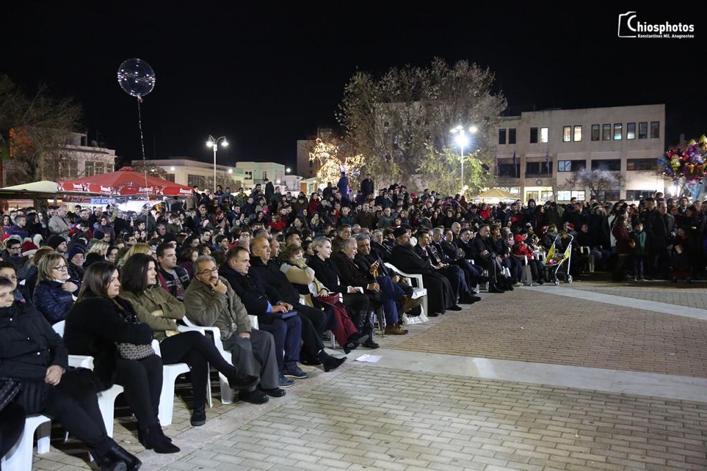 Πλατεία Βουνακίου Χίος