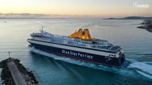 Blue Star Ferris στη Χίο